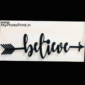 Believe Arrow Wooden Wall Decoration