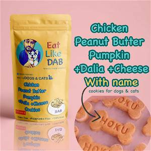 Home Made Chicken + Peanut Butter + Pumpkin + Dalia + Cheese Dog Cookies Treat With Your Dog Name On It 500 Grams