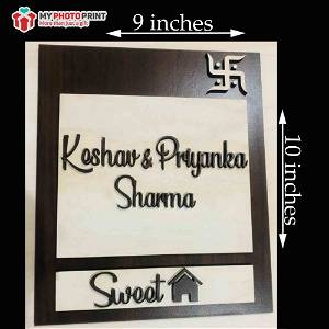 Customized  Sweet Home Name Plate