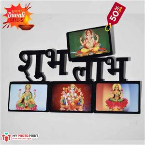 Shubh Labh Wooden Photo Frame/Collage 4 Photos