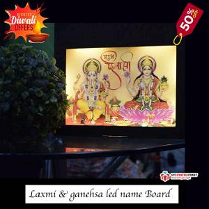 Laxmi ji & Ganesh ji Wooden Led Board