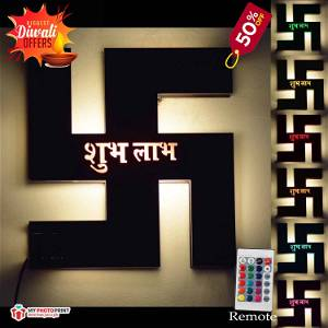 Shubh Labh Swastik Religious Name Board Multicolor Led and Remote #1470