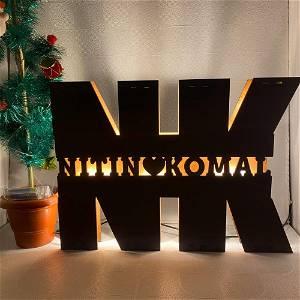 Stylish Name Wooden Board