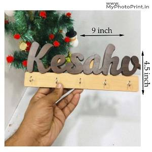 Your Own Message/Name Customized & Personalized Unique Wall Key Holder