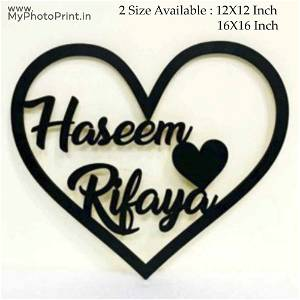 Heart Wall Hanging With Your Name or Text Wooden Frame #1003