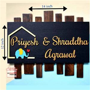 Customized Home Name Plate