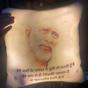 God Led Cushions