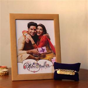 Personalized Bro And Sis Wooden Photo Frame