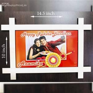 Rakhi Frame For Brother & Sister