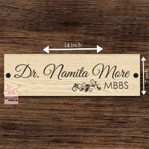 Wooden Engraved Dr. Name Plate