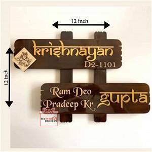 Customized Wood Name Plate