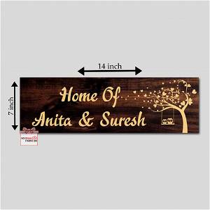 customized wooden home of happiness Name Plate
