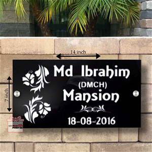 Personalized wooden flower Home Name Plate