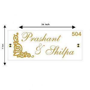 Customized Golden White Name Plate All Size Available | Any Query Whatsapp Or Call  Product Code #1350