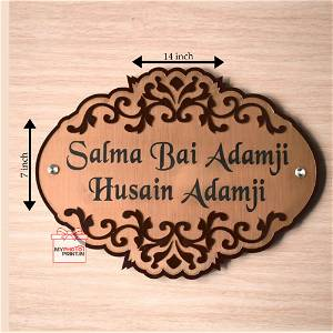 Customized Wooden Desing Name Plate