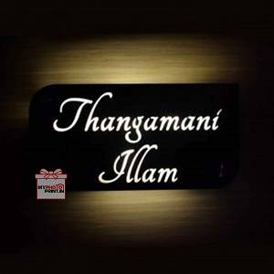 Personalized Wooden Led Name Plate