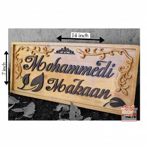 Personalized Designer Name Plate