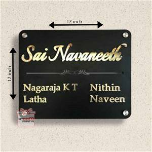 Personalized Simple & Elegant Name Plate