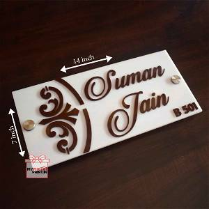 Personalized Simple and Cute Home Name Plate