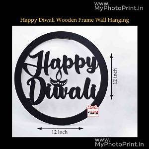 Happy Diwali Wooden Frame Wall Hanging