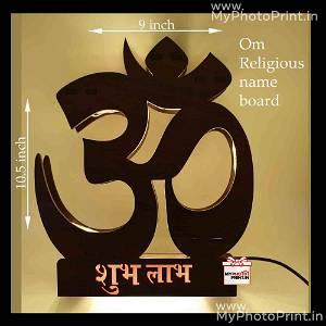 Shubh Labh Om Religious Led Baord
