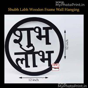 Shubh Labh Wooden Frame Wall Hanging