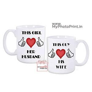 Mugs For Husband & Wife