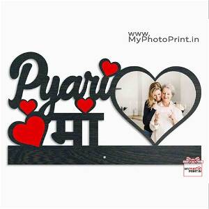 Personalized Maa Wooden Photo Frame