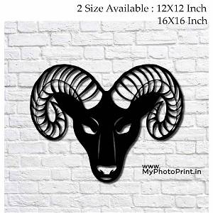 Goat Wooden Wall Decoration